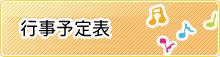banner_kids-event